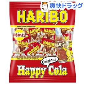 ハリボー ミニハッピーコーラ(250g)【ハリボー(HARIBO)】