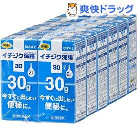 【第2類医薬品】イチジク浣腸30(30g*2コ入*12箱)【イチジク浣腸】