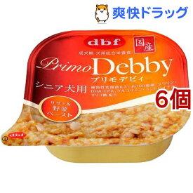 デビフペット プリモデビィ ササミ&野菜ペースト(95g*6個セット)【デビフ(d.b.f)】[ドッグフード]