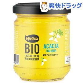 ミエリツィア アカシアの有機ハチミツ(250g)【ミエリツィア】