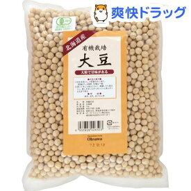 オーサワ 有機栽培大豆(北海道産)(1kg)【オーサワ】