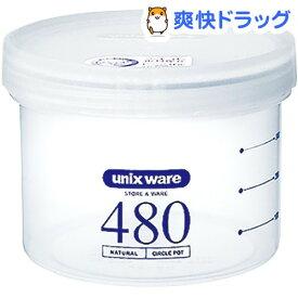 ユニックス サークルポット PS-20 AG(1コ入)【ユニックス】