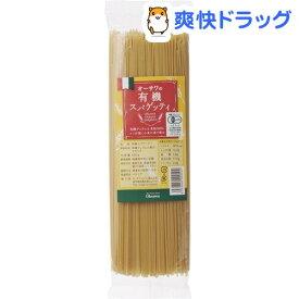 オーサワの有機スパゲッティ(500g)【オーサワ】[パスタ]
