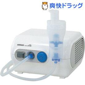 オムロン コンプレッサー式吸入器 NE-C28(1台)【オムロン】