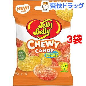 ジェリーベリー チューイーキャンディ サワーレモン&オレンジ(60g*3袋セット)【ジェリーベリー】