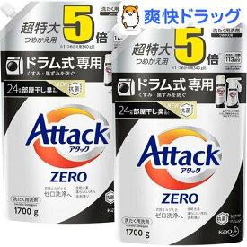 アタックZERO 洗濯洗剤 ドラム式専用 詰め替え 超特大サイズ(1700g*2コセット)【atkzr】【アタックZERO】