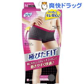 ソフィ カジュアルフィット Mサイズ ピュアグレー 極ぴたFIT(1枚入)【ソフィ】