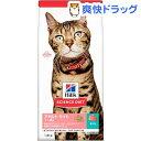 サイエンス・ダイエット アダルト ライト 肥満傾向の成猫用 1-6歳 まぐろ(1.8kg)【dalc_sciencediet】【z8s】【サイエ…