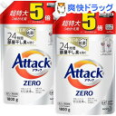 アタックZERO 洗濯洗剤 詰め替え 超特大サイズ(1800g*2コセット)【atkzr】【アタックZERO】