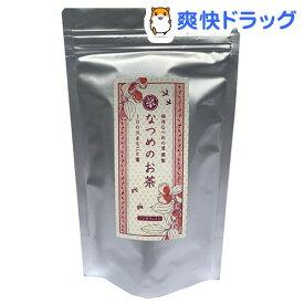 棗の里 国産なつめのお茶(5g*16P)【なつめ屋(シーロード)】