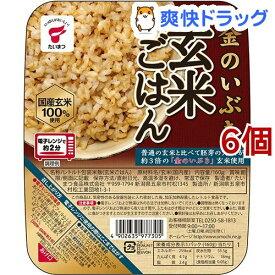 金のいぶき 玄米ごはん JR-3(160g*6個セット)