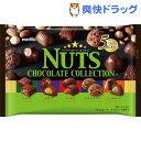 名糖 ナッツチョコレートコレクション(130g)【名糖産業】
