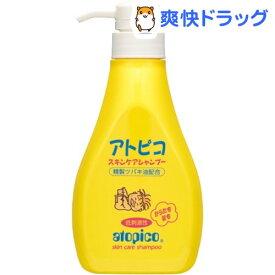 大島椿 アトピコ スキンケアシャンプー 全身用(400ml)