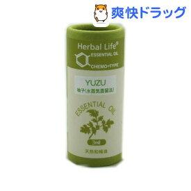 和精油 柚子(ゆず)(水蒸気蒸留法)(3ml)【生活の木 和精油】
