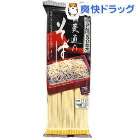 おびなた 蕎麦通のそば(240g)【おびなた】