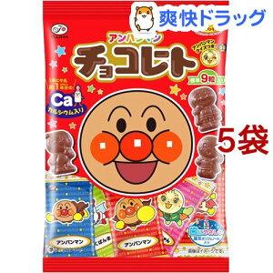 アンパンマンチョコレート 小袋(34g*5袋セット)【不二家 アンパンマン】