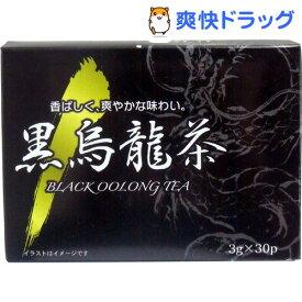 黒烏龍茶(3g*30袋入)