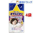 オヤスミマン 女の子 9〜14kg Lサイズ(30枚入*4コセット)【170804_soukai】【オヤスミマン】【送料無料】