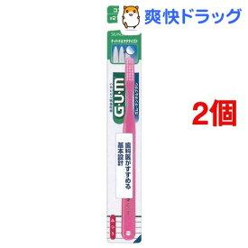 ガム(G・U・M) デンタルブラシコンパクトヘッドふつう #211(1本入*2コセット)【ガム(G・U・M)】