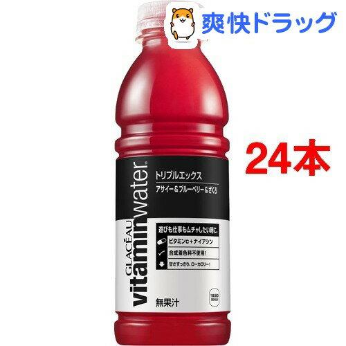グラソー ビタミンウォーター トリプルエックス(500mL*24本)【glaceau_CP】【グラソー】[コカ・コーラ コカコーラ]【送料無料】
