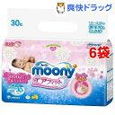 ムーニー エアフィット お誕生〜3000g(30枚入*6コセット)【uni_moony_B】【ムーニー】【送料無料】