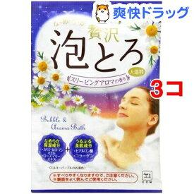 お湯物語 贅沢泡とろ入浴料スリーピングアロマの香り(30g*3コセット)【お湯物語】