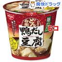日清麺なしどん兵衛 鴨だし豆腐スープ(1コ入*6コセット)【日清のどん兵衛】