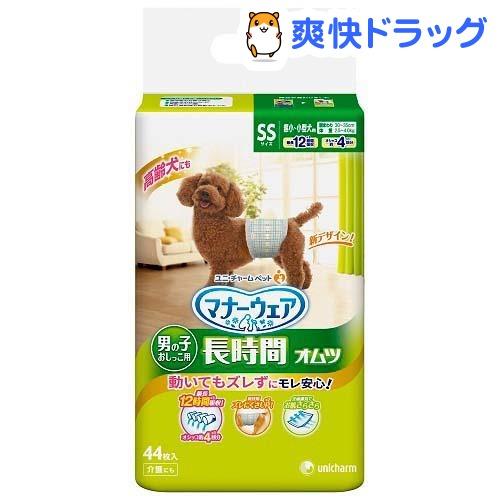 マナーウェア 男の子用おしっこオムツ SSサイズ(44枚入)【d_ucd】【マナーウェア】