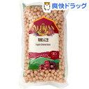 アリサン 有機ひよこ豆(500g)【アリサン】