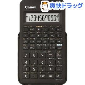 キヤノン電卓 KS-605G(1台)