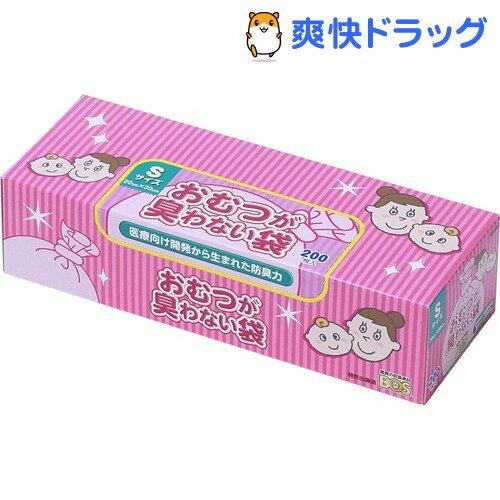 おむつが臭わない袋BOS(ボス) ベビー用 箱型 Sサイズ(200枚入)【防臭袋BOS】【送料無料】