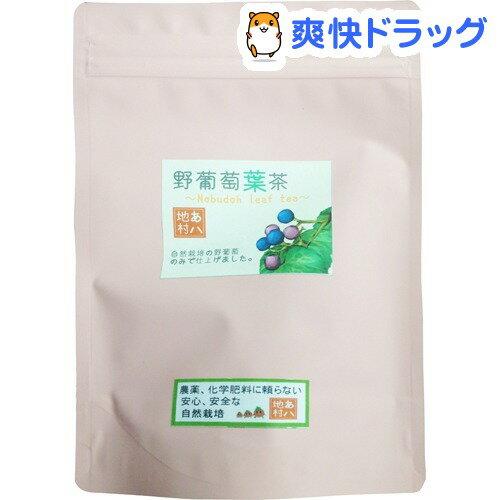 野葡萄葉茶(3g*10バッグ)【Nab】