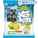ぷるんと蒟蒻ゼリー パウチ 塩レモン(6個)【ぷるんと蒟蒻ゼリー】