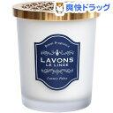 ラボン 部屋用 芳香剤 ラグジュアリーリラックス(150g)【ラ・ボン ルランジェ】