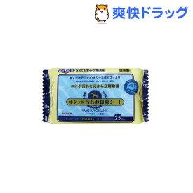 ナノソイ オシッコ汚れお掃除シート(25枚入)