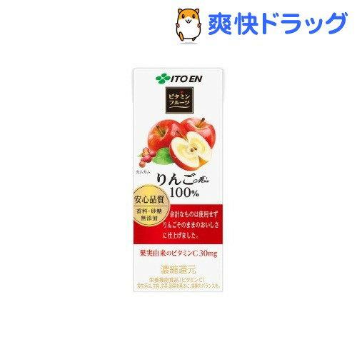 伊藤園 ビタミンフルーツ りんごミックス 紙(200mL*24本入)【ビタミンフルーツ】
