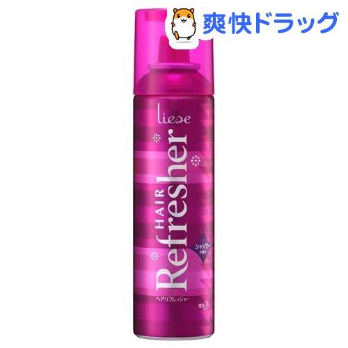 リーゼ ヘアリフレッシャー 大 シャンプーの香り(130g)【リーゼ】