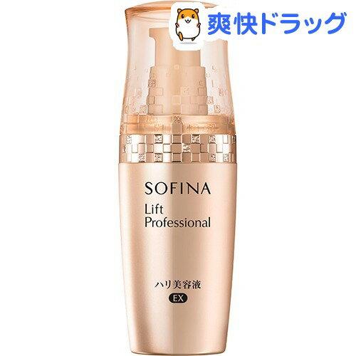 ソフィーナ リフトプロフェッショナル ハリ美容液EX(1本入)【ソフィーナ(SOFINA)】【送料無料】