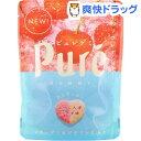 ピュレグミ さくらんぼソーダ(56g)【ピュレグミ】