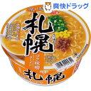 サッポロ一番 旅麺 札幌 味噌ラーメン(1コ入)【サッポロ一番】