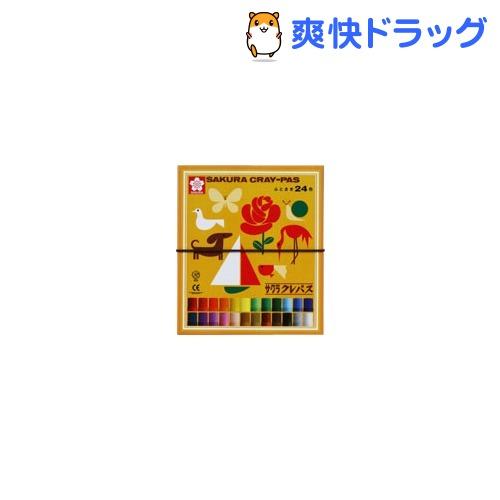 サクラ クレパス 24色 LP24R(24色入)