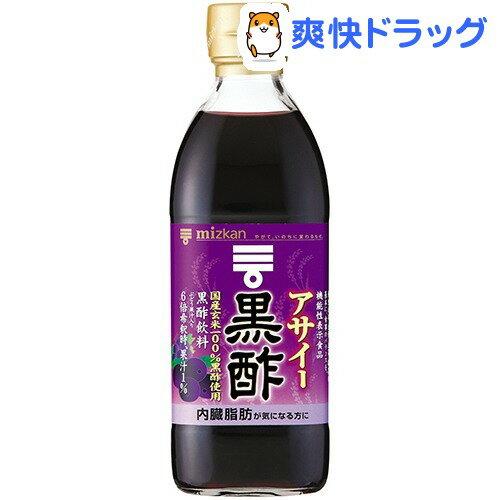 【機能性表示食品】ミツカン アサイー黒酢(500mL)【ミツカン】