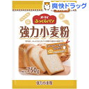 オーマイ ふっくらパン強力小麦粉(750g)【オーマイ】
