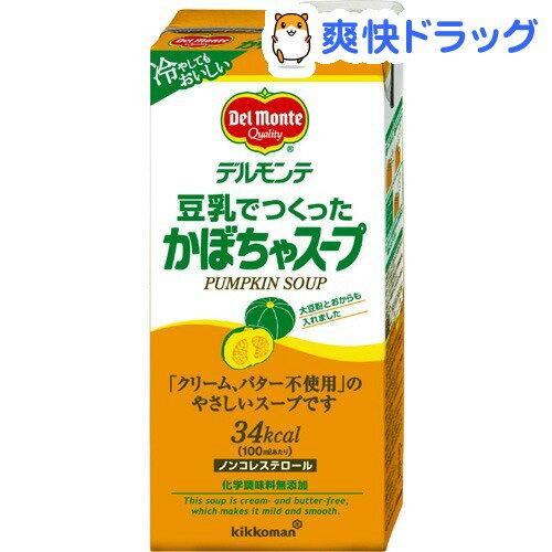 デルモンテ 豆乳でつくった かぼちゃスープ(1L)【デルモンテ】