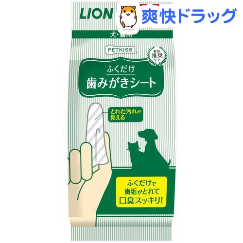 ペットキッス 歯みがきシート(30枚入)【ペットキッス】