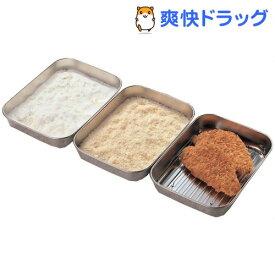 キッチンバット アミ付 T36(3枚組)【オークス】