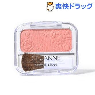 塞尚天然奇克N 10橙子粉红(1个入)[塞尚奇克奇克制造化妆品化妆品]