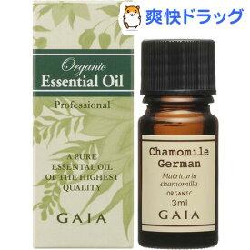 ガイア オーガニック エッセンシャルオイル カモミール・ジャーマン(3mL)【ガイア(GAIA)】