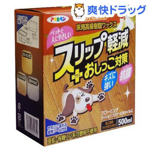 ペットと暮らす 床用高級樹脂ワックス(500mL)