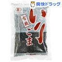 ムソー 有機いりごま 黒(80g)